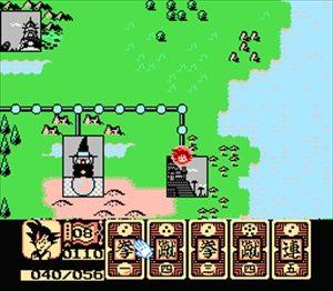 新ピラフ城を攻略