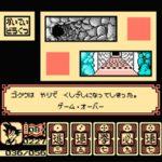 [ファミコン攻略]ドラゴンボール大魔王復活 攻略チャート2