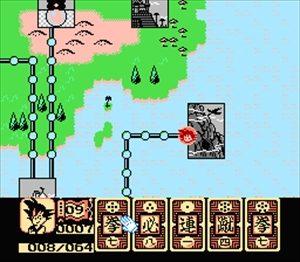 ドラゴンボール2 大魔王復活 海底神殿攻略