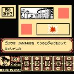 ファミコン ドラゴンボール大魔王復活 ゲームオーバー集